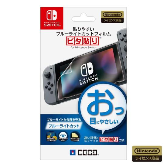 HORI Film Protect Blue light for Nintendo Switch Console
