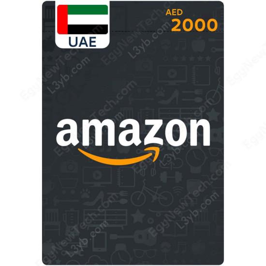 AED2000 UAE Amazon Gift Card - Digital Code