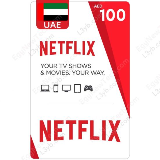 AED100 UAE Netflix - Digital Code