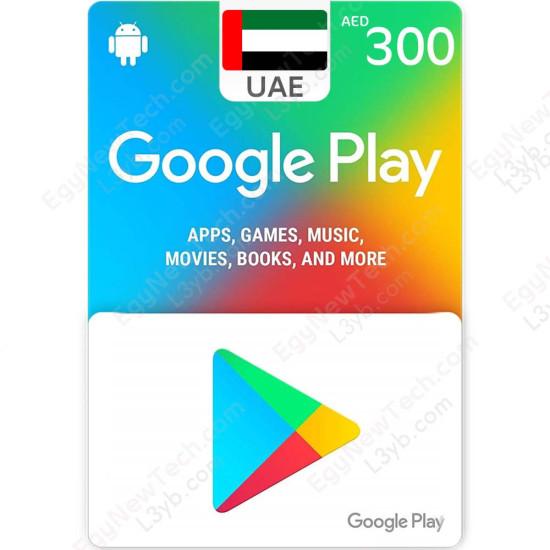 AED300 UAE Google Play Gift Card - Digital Code