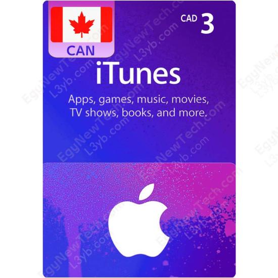 CDN$3 Canada iTunes Gift Card - Digital Code