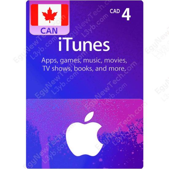 CDN$4 Canada iTunes Gift Card - Digital Code
