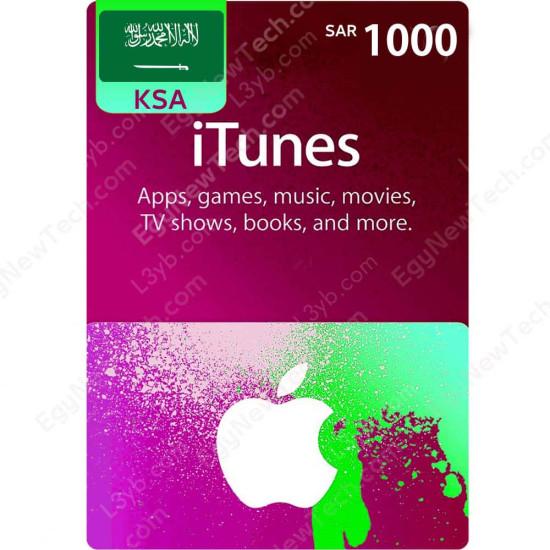 SAR1000 KSA iTunes Gift Card - Digital Code