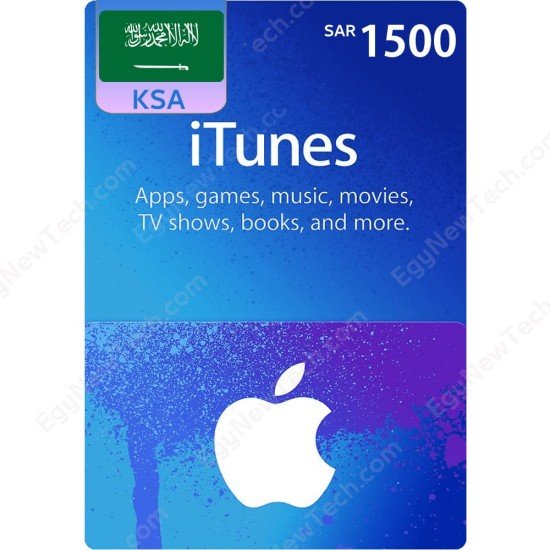 SAR1500 KSA iTunes Gift Card - Digital Code