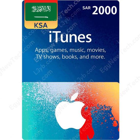 SAR2000 KSA iTunes Gift Card - Digital Code