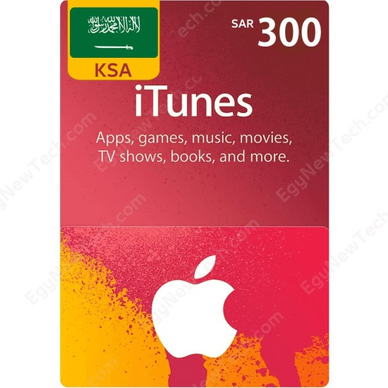 SAR300 KSA iTunes Gift Card - Digital Code