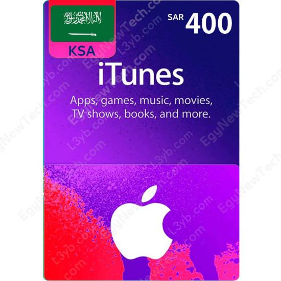 SAR400 KSA iTunes Gift Card - Digital Code