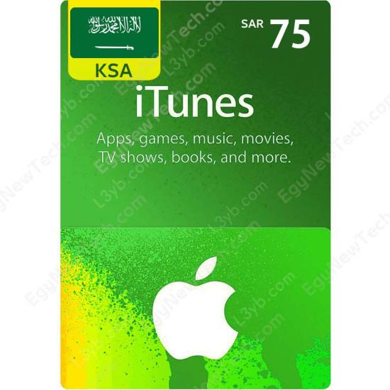 SAR75 KSA iTunes Gift Card - Digital Code