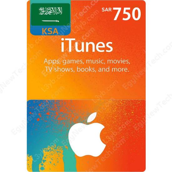 SAR750 KSA iTunes Gift Card - Digital Code