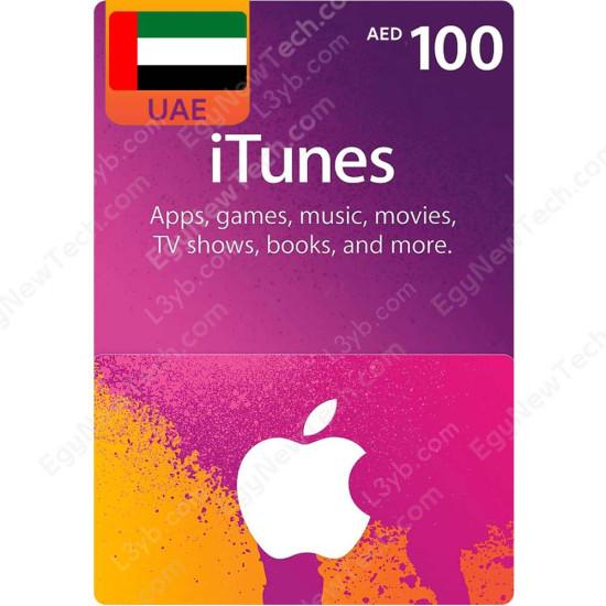AED100 UAE iTunes Gift Card - Digital Code