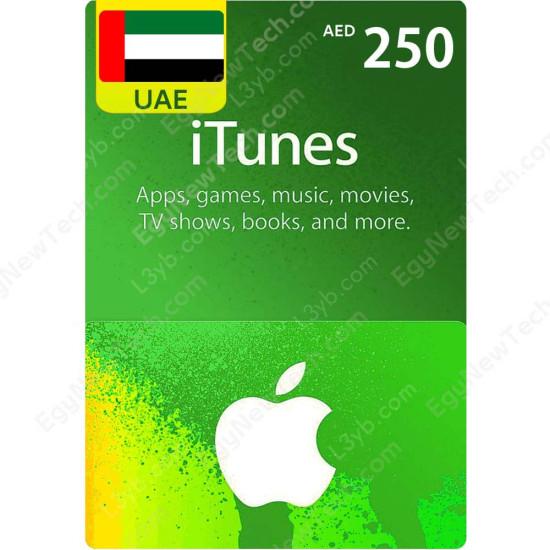 AED250 UAE iTunes Gift Card - Digital Code