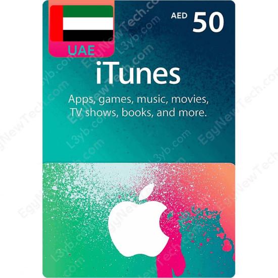 AED50 UAE iTunes Gift Card - Digital Code