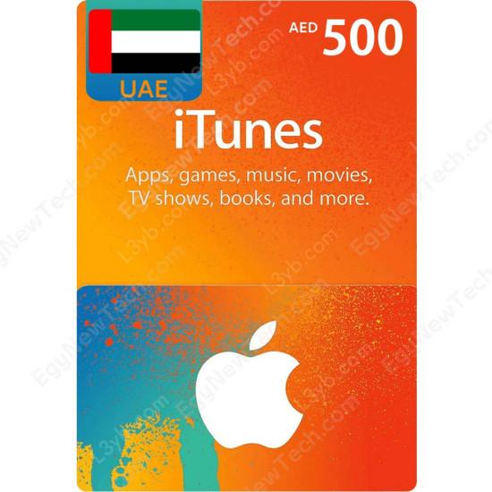 AED500 UAE iTunes Gift Card - Digital Code