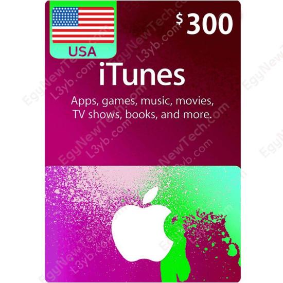 $300 USA iTunes Gift Card - Digital Code