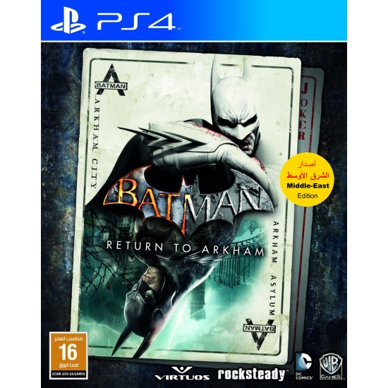 Batman Return to Arkham - Remastered Collection - Arabic Edition | PS4