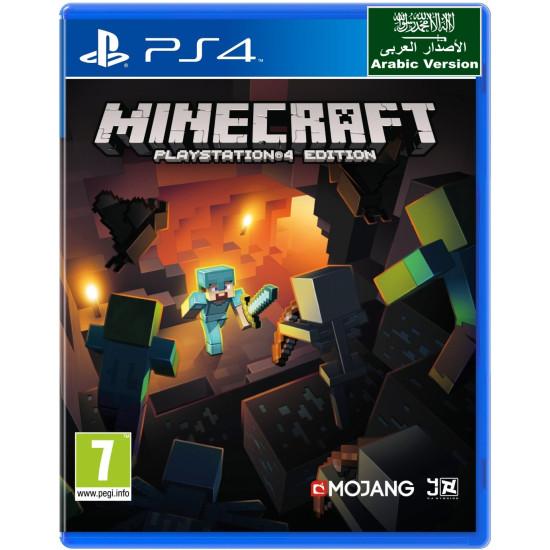 Minecraft - Arabic Edition | PS4