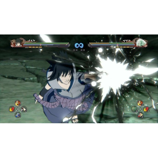 Naruto Shippuden: Ultimate Ninja Storm 4 | PS4