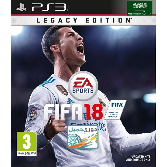 FIFA 18 - Arabic commentary | PS3