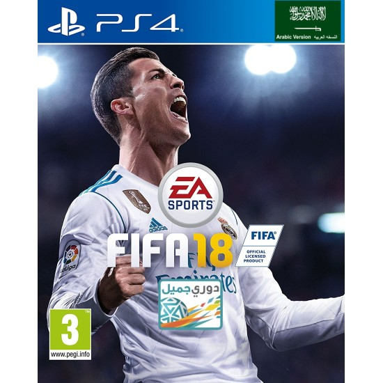 FIFA 18 - Middle East - Arabic commentary - PlayStation 4