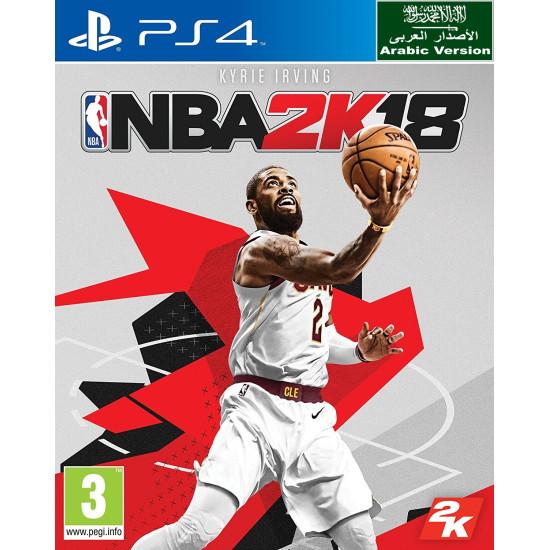 NBA 2K18 - Arabic Edition   PS4