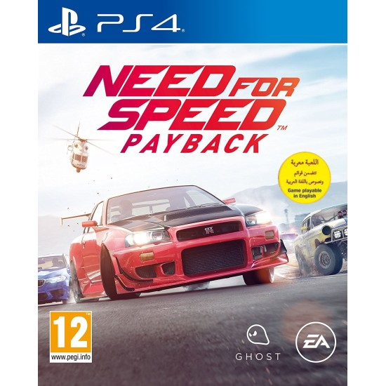 Need For Speed PayBack - Arabic Edition | PS4