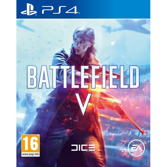 Battlefield V - Middle East Version - PS4