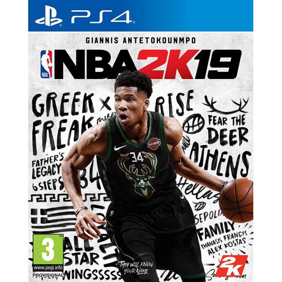 NBA 2K19 | PS4