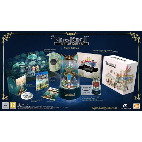 Ni No Kuni II: Revenant Kingdom: Kings Edition   PS4