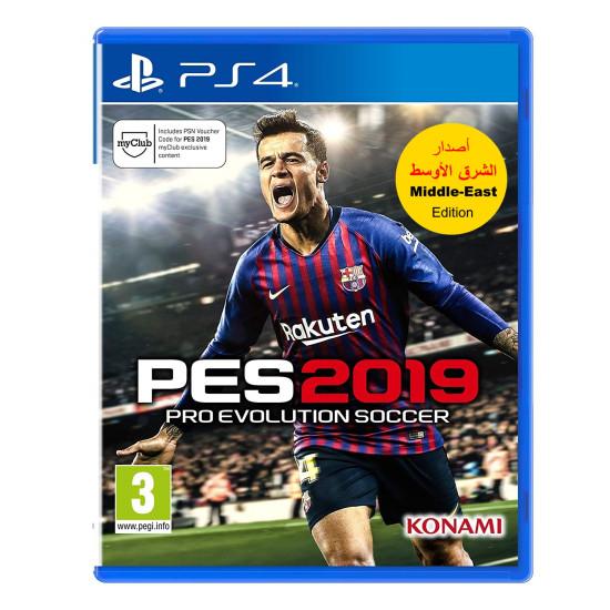 PES 2019 - Arabic Edition   PS4