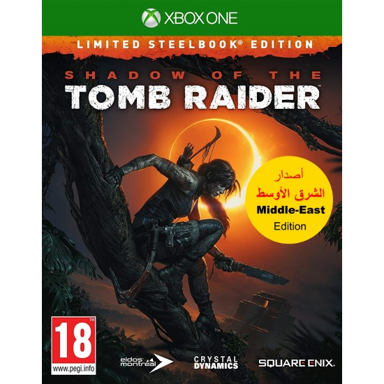 Shadow of the Tomb Raider - Steelbook Day One Edition - Arabic Edition | XB1