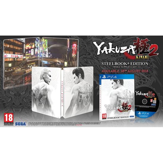 Yakuza Kiwami 2 Steel Book Edition | PS4