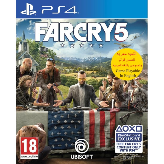 Far Cry 5 - Arabic Edition | PS4