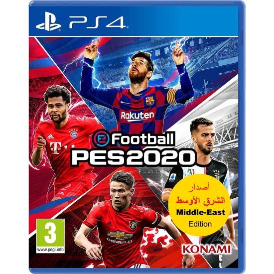 eFootball PES 2020 - Middle East Edition - PlayStation 4
