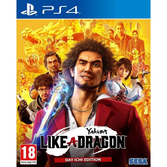 Yakuza: Like a Dragon Day Ichi Edition - PlayStation 4