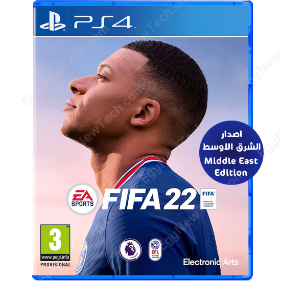FIFA 22 - Middle East Arabic Commentary Edition - PlayStation 4