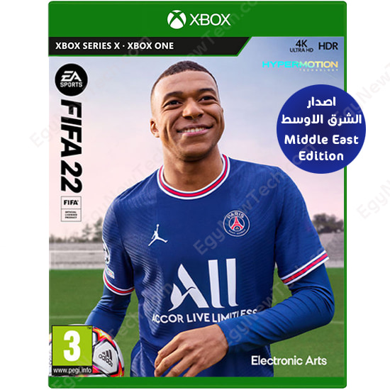 FIFA 22 - Middle East Arabic Commentary Edition - Xbox