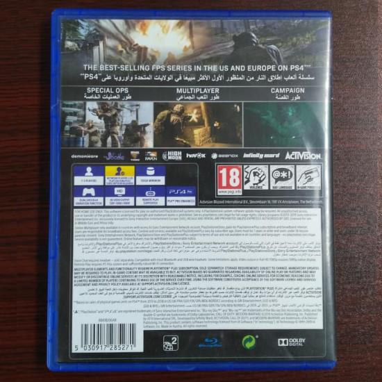 Call of Duty: Modern Warfare - Middle East Arabic Edition - PlayStation 4